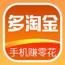 多淘金app下载
