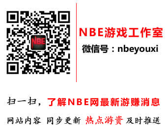 NBE微信公众号